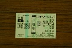 DSC_0234.jpg