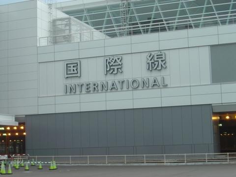 International1.jpg