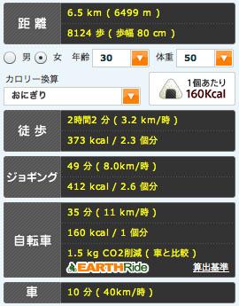 2009-11-21k.jpg