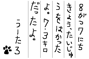 R0017149.jpg