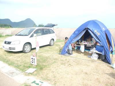 camp2010tent.jpg