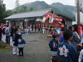 dannjiri20103.jpg