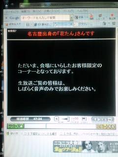 PA0_0026.jpg