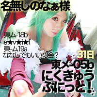 c79_naxa001.jpg
