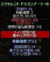 20100528釜02