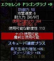 20100528釜05