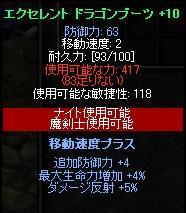 20100528釜03