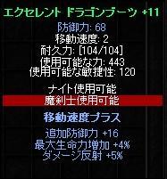 20100528釜04