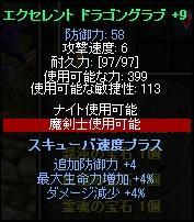 20100528釜06
