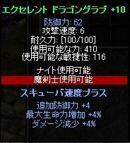 20100528釜07