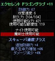 20100528釜08
