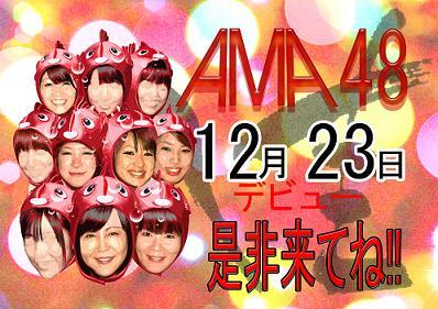 AMA48