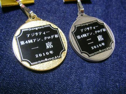 SANY0037_20100125235235.jpg