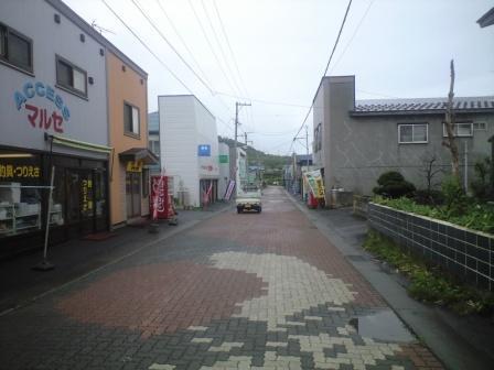 厚田 商店街