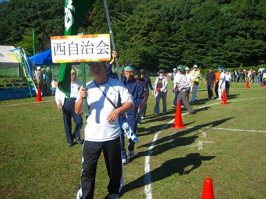 20091011西自治会運動会0001