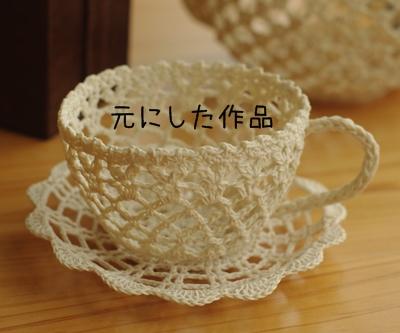 cup_moto.jpg