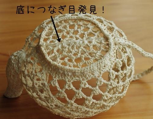 pot_soko.jpg