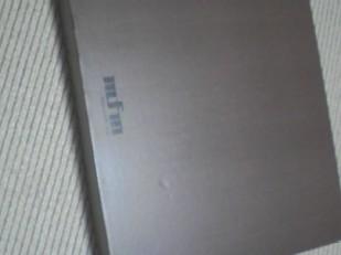 mfm+1.jpg