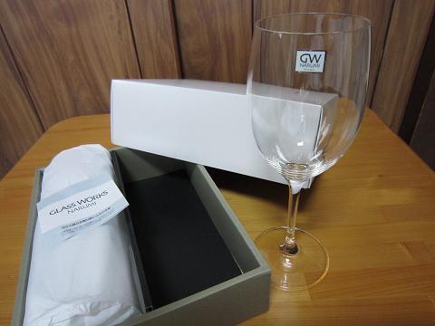 ワイングラスゲット