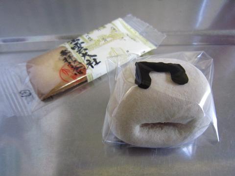 名物かまど、出雲大社クッキー