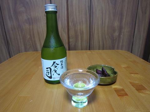 今代司純米酒