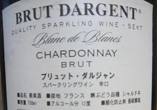 辛口スパークリング白ワイン