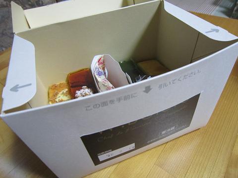 箱の開け方説明