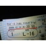 20091215001537