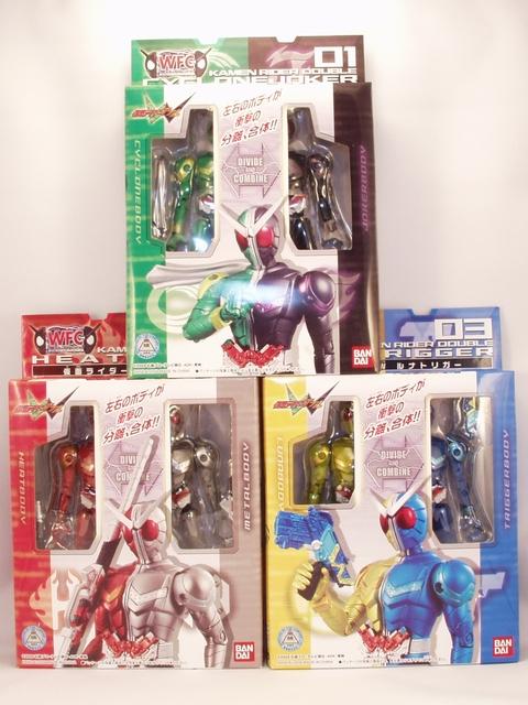 WFC仮面ライダーW01~03