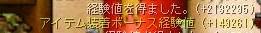 Maple110430_144945.jpg