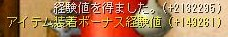 Maple110430_145832.jpg