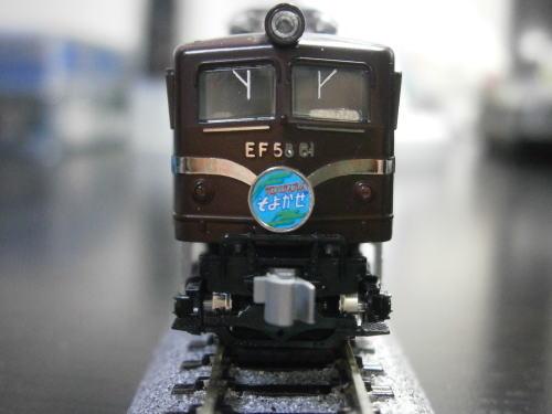 20120330_013