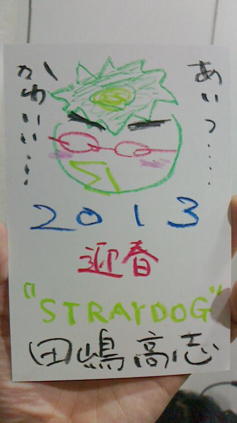 2013010916340000.jpg