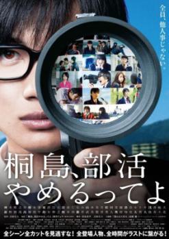 kirishi.jpg