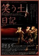 leaflet_warautsuchi.jpg