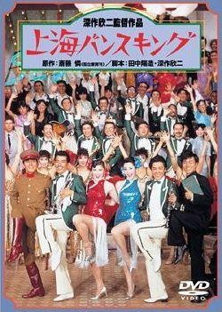 daisuke04