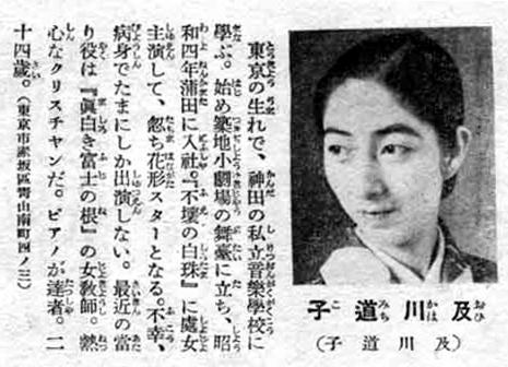 oikawa02