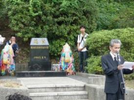 長崎原爆朝鮮人犠牲者追悼集会