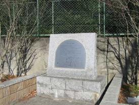 タチソの碑