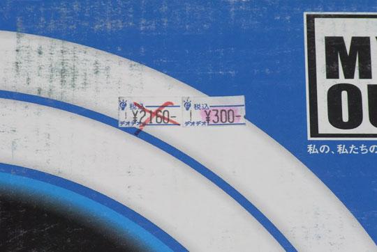 20091103パルック 2