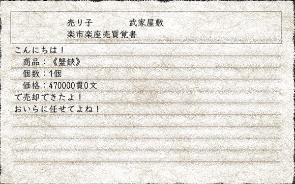 Nol10120600.jpg