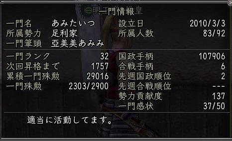 Nol10120601.jpg