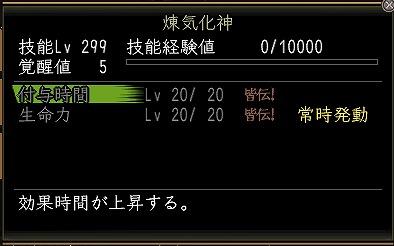 Nol10123100.jpg