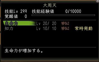 Nol10123101.jpg