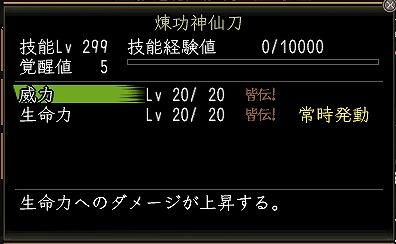 Nol10123102.jpg