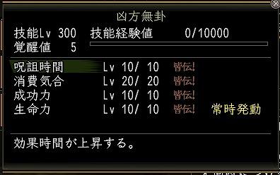 Nol10123103.jpg
