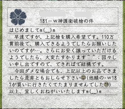 Nol11010700.jpg