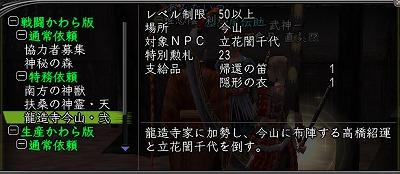 Nol11012602.jpg