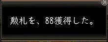 Nol11012607-1.jpg