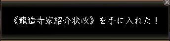 Nol11012612-1.jpg